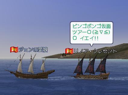 2007.4.4新味ドリンク作成ツアー出発〜ヾ(´ー`)ノ