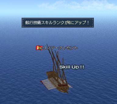 2008.1.25航行技術スキルがR6にアップ♪