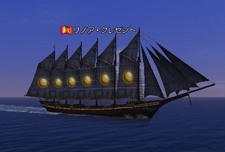 2015.4.19イベント報酬Gran Atlas紋章
