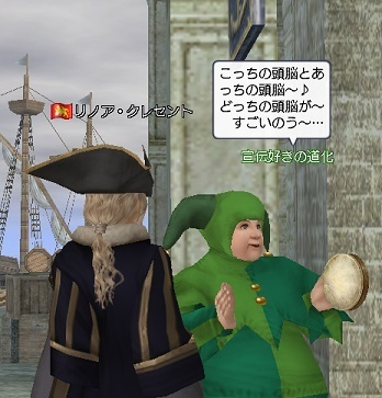 2015.5.13ご存じ港前の宣伝好きの道化さん