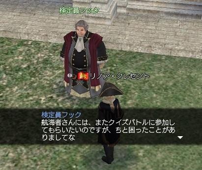 2015.6.21世界遺産クイズバトル�U開始〜♪