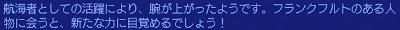 2015.8.10フランクフルトよりのお呼び出し??