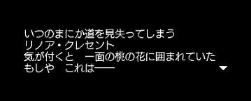 2016.9.18桃源郷への入り口??