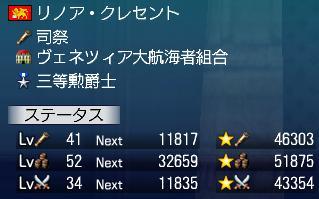 2007.1.1ステータス♪