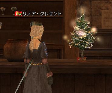 2007.12.13いつの間にか世間はクリスマス色に染まってたぁ〜(*^。^*)キャハ♪