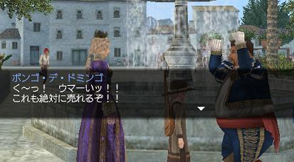 2007.4.4ボンゴ兄さん喜ぶ^^