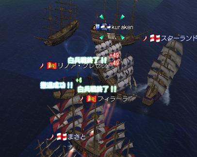 2007.7.30全然自分の船姿が見えてませんが・・・w
