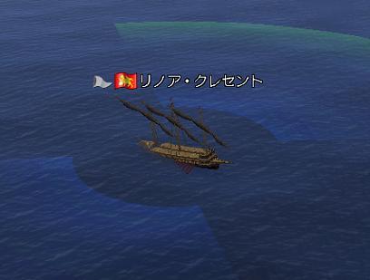 2007.7.30あっさり沈んでます。。。*o_ _)o