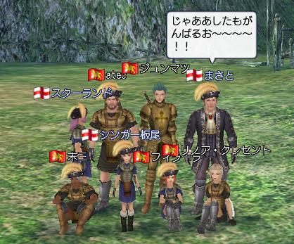2007.7.30海戦1日目のメンバーさんと記念撮影^^
