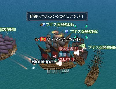2012.3.8防御スキルがR1→R4にアップ♪