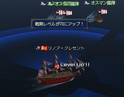 2013.2.6戦闘レベルがLv73にアップ♪