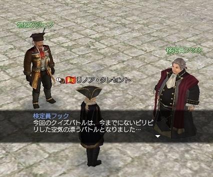 2015.6.30クイズバトル後半編開始〜!