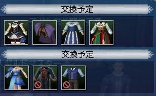 2016.8.10正解券のポイント交換報酬